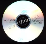 DVD-R Gigamaster